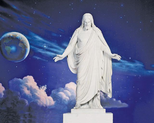 La trascendencia de Jesucristo